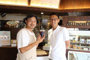 株式会社Bridge (glin coffee)