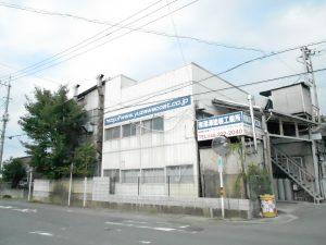 有限会社 湯澤塗装工業所