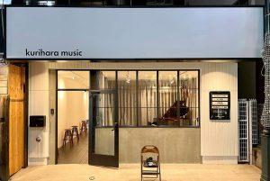 kurihara music